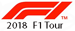 For completing the Tour: F1 Grand Prix 2018.